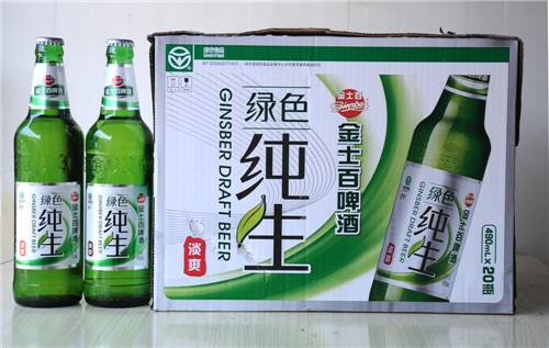 13金士百纯生(1×20)45元1箱返箱返瓶盖(盖10元,箱5元).jpg