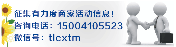QQ图片20150609101337.png