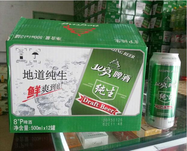北京纯生啤酒图片.jpg